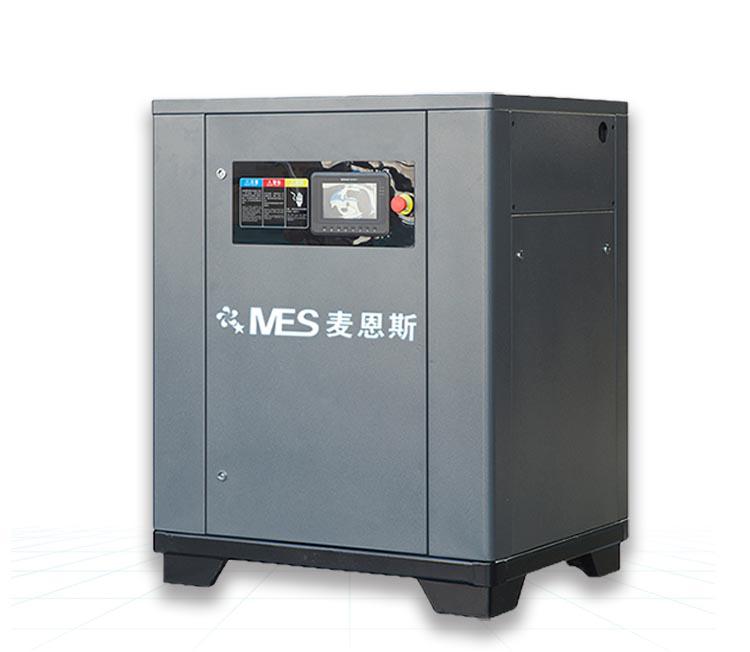 11KW永磁变频空压机