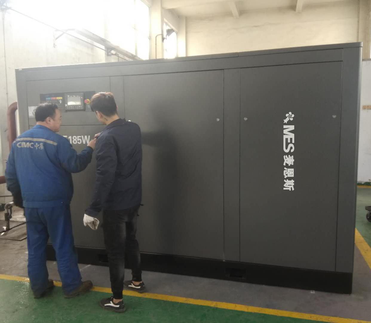 麦恩斯双级双驱永磁变频空压机助力中集集装箱企业