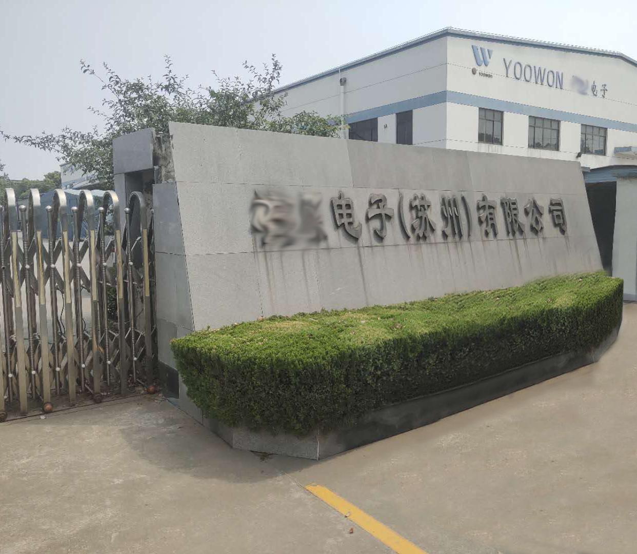 麦恩斯空压机助力苏州实力电子企业厂
