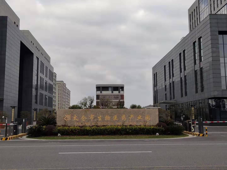 麦恩斯助力昭衍新药研究基地,共同推进新药研发服务